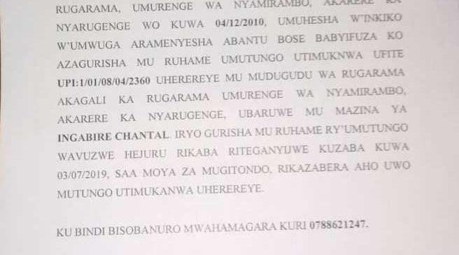ITANGAZO RYO KUGURISHA MU RUHAME UMUTUNGO UTIMUKANWA I NYAMIRAMBO KU WA 3/07/2019
