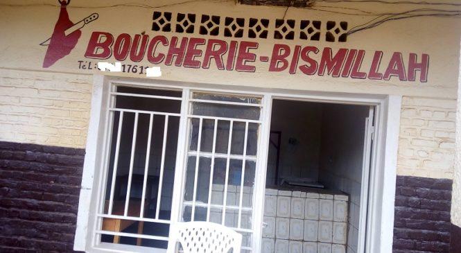 """Rwamagana: Abanyamuryango b'Ishyirahamwe """"Urumuri"""" baratabaza"""