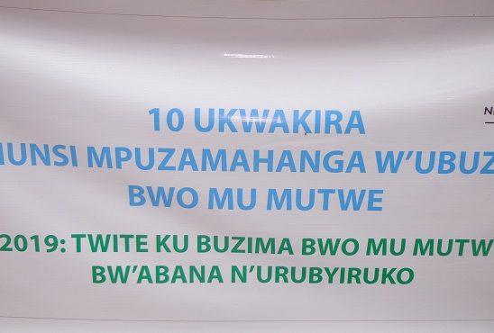 Mu Rwanda bizihije umunsi mpuzamahanga w'ubuzima bwo mu mutwe