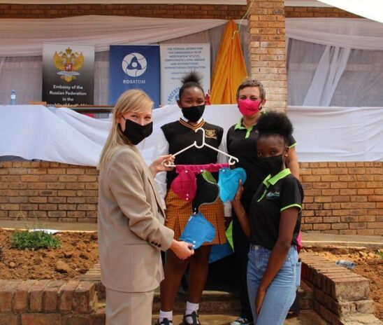 Rosatom supports women's health in SA